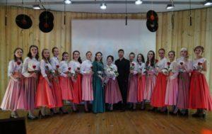 Сольный концерт ансамбля «Нега»